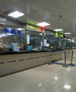 广东省第二中医院体检中心(越秀区)