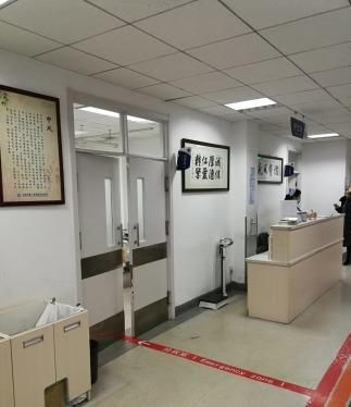 北京市第一中西医结合医院体检中心