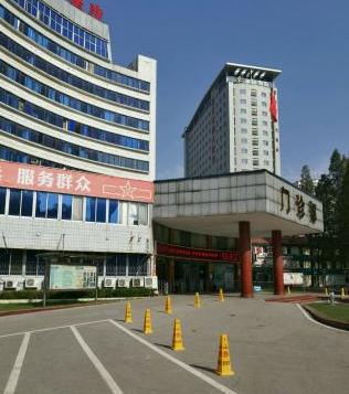 中国人民解放军(武汉)第457医院体检中心