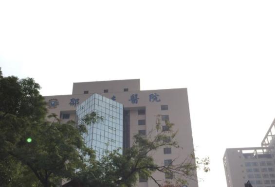 杭州邵逸夫医院(浙江大学医学院附属邵逸夫医院)体检中心(门诊部)