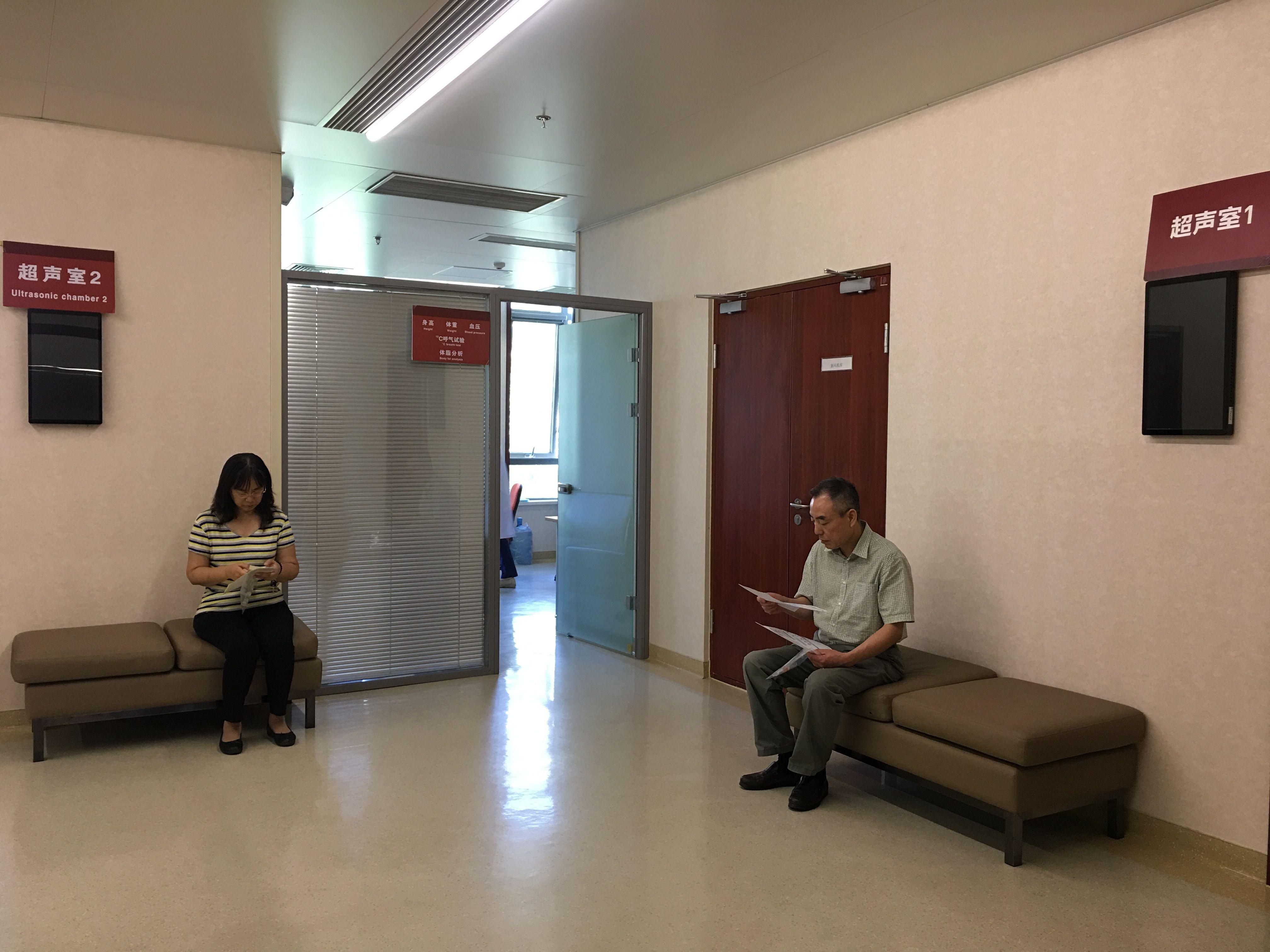 北京中日友好医院体检中心