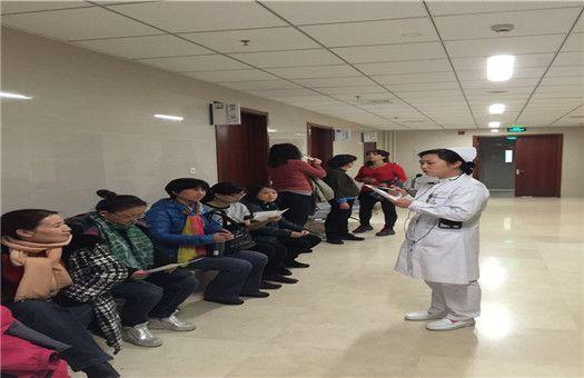 北京航天总医院健康管理中心(全国健康管理示范基地)