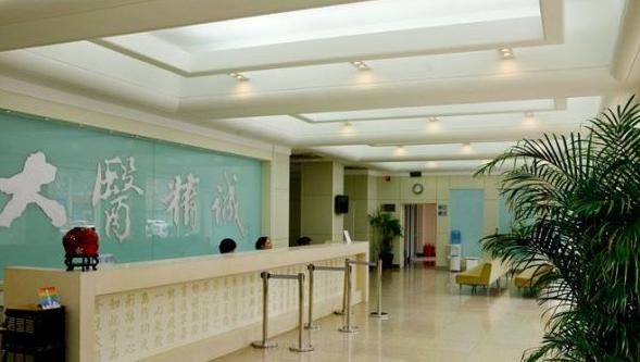 北京银建体检中心