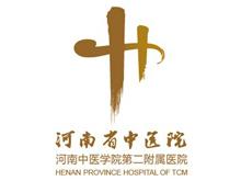 河南省中医院体检中心