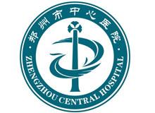 郑州大学附属郑州中心医院体检中心