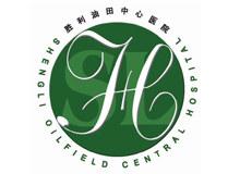 山东胜利油田中心医院体检中心