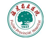 福建省立医院体检中心
