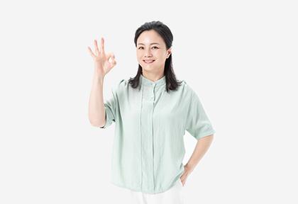 C档体检套餐(女)(50岁以上)