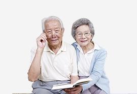 烟台爱康国宾莱山区体检中心关爱父母体检套餐(男)