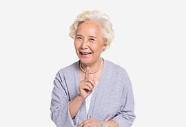 莆田市中医院体检中心女性普及型套餐(50岁)